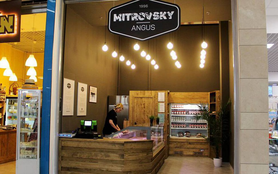 mitrovsky-angus